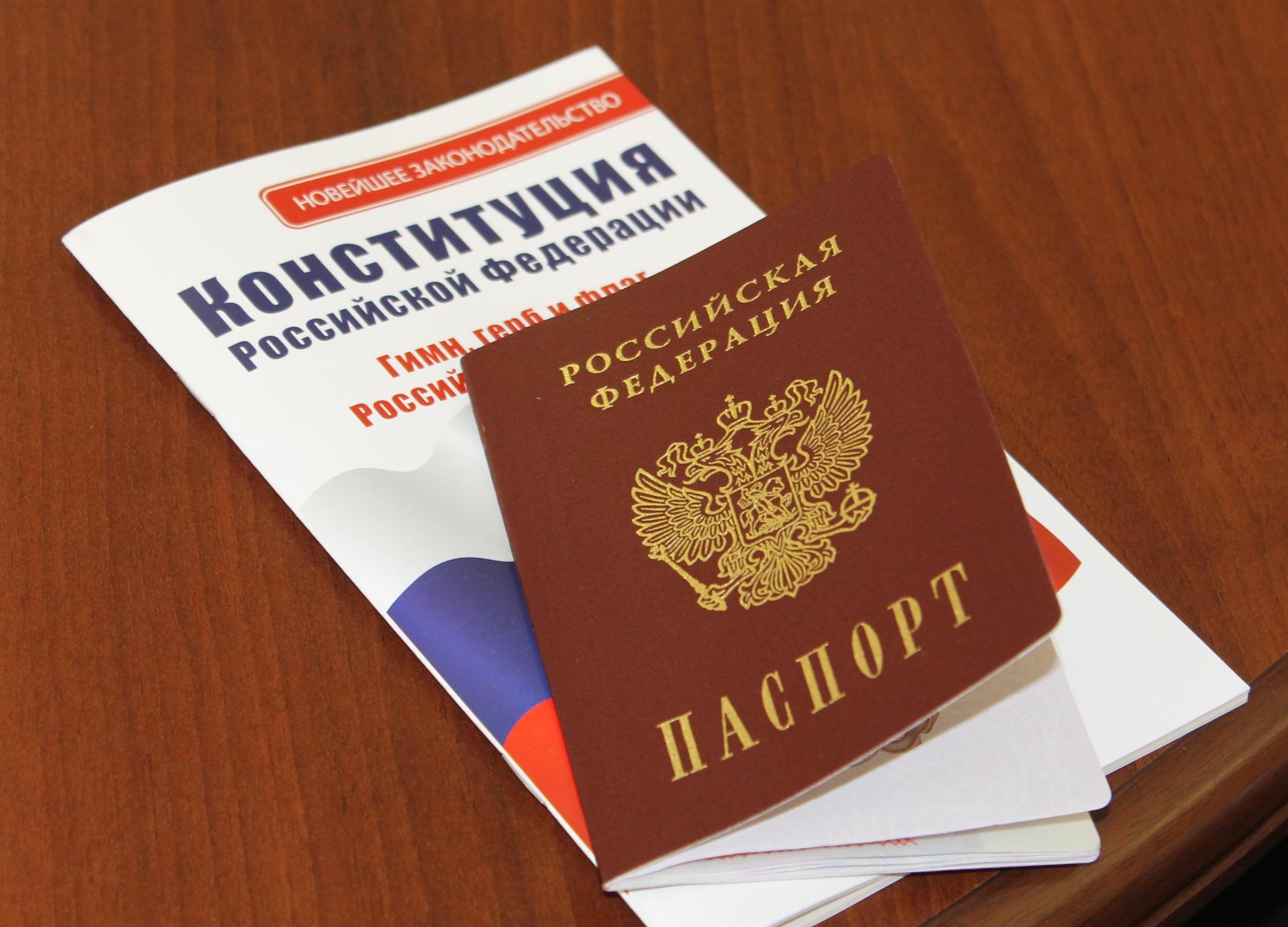 Открытки с вручением паспорта, днем рождения